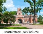 Tsarskoye Selo  Saint  ...