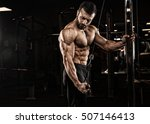 handsome man with big muscles ... | Shutterstock . vector #507146413