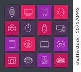 modern gadgets line icons set ...