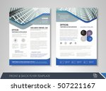 front and back page annual...   Shutterstock .eps vector #507221167