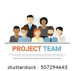 flat illustration of project... | Shutterstock . vector #507294643