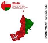 oman flag overlay on oman map... | Shutterstock .eps vector #507330433
