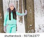 young woman winter portrait. | Shutterstock . vector #507362377