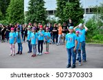 children on vacation children's ... | Shutterstock . vector #507370303