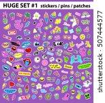 huge pop art set with fashion... | Shutterstock . vector #507444577