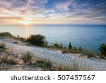 a colorful sunset over lake... | Shutterstock . vector #507457567