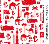 turkey symbols seamless pattern.... | Shutterstock . vector #507461773