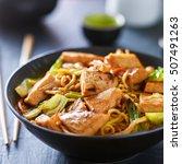 bowl of japanese chicken... | Shutterstock . vector #507491263