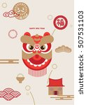 chinese new year design element ... | Shutterstock .eps vector #507531103