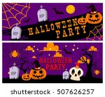 halloween party banners symbol... | Shutterstock .eps vector #507626257