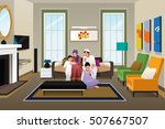 a vector illustration of happy... | Shutterstock .eps vector #507667507