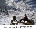 young hiker admiring view in... | Shutterstock . vector #507753973