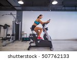 cute beautiful girl pedaling on ... | Shutterstock . vector #507762133