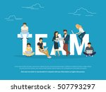 project teamwork concept... | Shutterstock . vector #507793297
