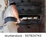 artisan bakery with wood oven... | Shutterstock . vector #507824743