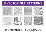 net pattern. rope net vector... | Shutterstock .eps vector #507839203