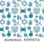 hanukkah symbol seamless...   Shutterstock .eps vector #507950713