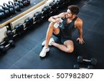above photo of fitness man... | Shutterstock . vector #507982807