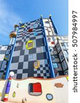 Small photo of VIENNA, AUSTRIA - October 15, 2016: Incineration Plant in Vienna, built by the famous Austrian architect Friedensreich Hundertwasser