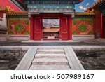 the forbidden city   also... | Shutterstock . vector #507989167