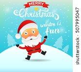 santa claus cartoon character . ... | Shutterstock .eps vector #507995047