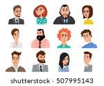 set of avatar icons. business... | Shutterstock .eps vector #507995143