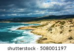 nature landscape background.... | Shutterstock . vector #508001197