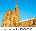 huge tower and elegant exterior ... | Shutterstock . vector #508003903