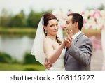 beautiful dancing couple | Shutterstock . vector #508115227