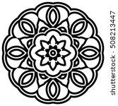 circular floral ornament...   Shutterstock .eps vector #508213447