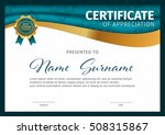 horizontal certificate template ... | Shutterstock .eps vector #508315867