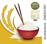 rice. rice bowl and chopstick.... | Shutterstock .eps vector #508331587