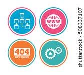 website database icon. internet ... | Shutterstock .eps vector #508337107