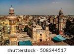 Panorama of Wazir Khan Mosque, Lahore, Pakistan