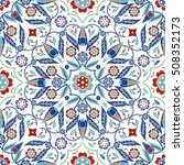 seamless turkish colorful... | Shutterstock .eps vector #508352173