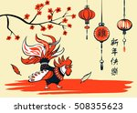 vector element of design logo ... | Shutterstock .eps vector #508355623