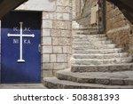 blue entrance church door with... | Shutterstock . vector #508381393