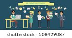 business people concept vector... | Shutterstock .eps vector #508429087