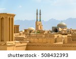 view over the old city of yazd  ... | Shutterstock . vector #508432393