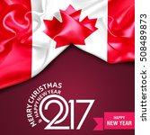 merry christmas and happy new... | Shutterstock . vector #508489873