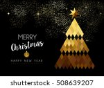 gold merry christmas design ... | Shutterstock .eps vector #508639207