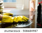 housewife in rubber protective...   Shutterstock . vector #508684987