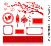 chinese style art flat color... | Shutterstock .eps vector #508763977