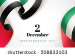 2 december. uae independence... | Shutterstock .eps vector #508833103