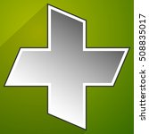 green cross for health care ...
