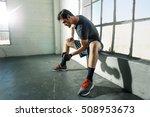 empowering inspirational... | Shutterstock . vector #508953673