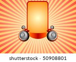 vector music sticker | Shutterstock .eps vector #50908801