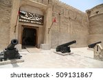 dubai   23 may  dubai museum in ... | Shutterstock . vector #509131867