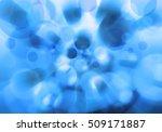 blur background | Shutterstock . vector #509171887