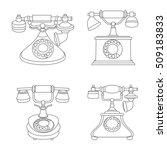 line set of vector retro... | Shutterstock .eps vector #509183833